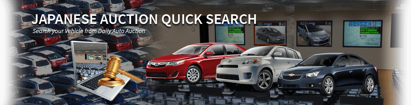 Japanese Auction Quick Search