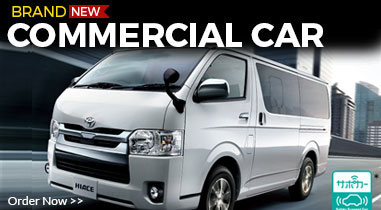 COMMERCIAL CAR