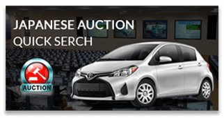 Japanese Auction