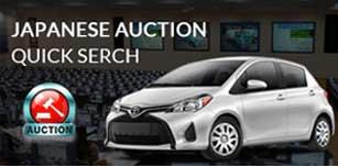 Japanese Auction